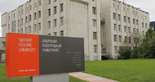 Ученые из Сибирского федерального университета выпустят антибактериальный спрей