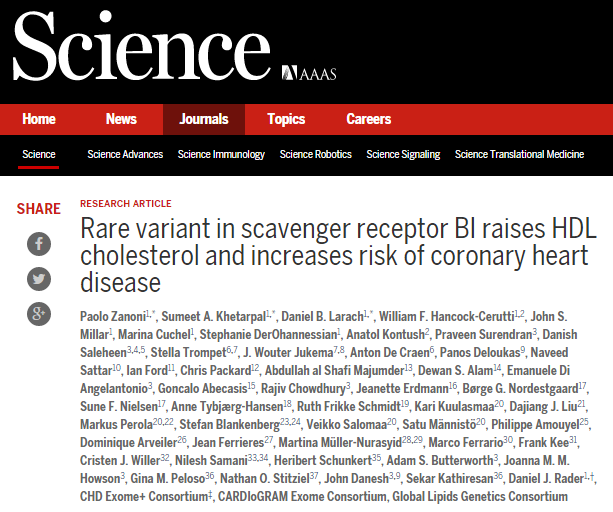 Science, болезни сердца, генетическая мутация, ЛПВП, сердечно-сосудистые заболевания, холестерин,