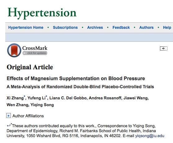 гипертоническая болезнь, Hypertension